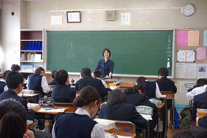 府中第二中学校での授業風景