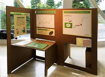 国語研の展示