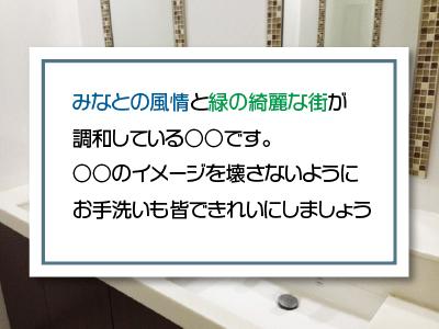 洗面所のサイン