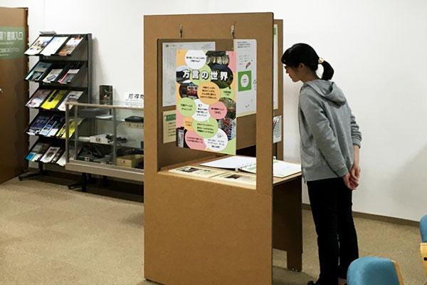 弘前大学でのモバイルミュージアム展示