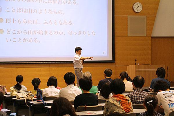 松本先生のミニ講義