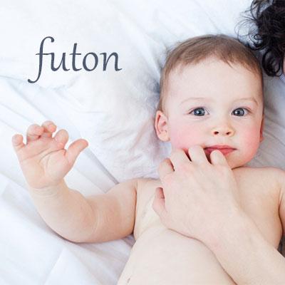 カナダでfutonと呼ばれるものを見て驚きました
