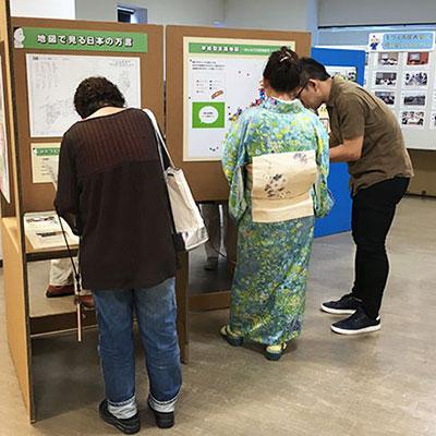 松江にて出雲方言の展示