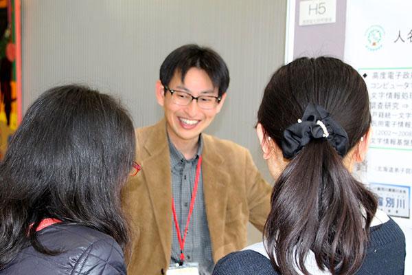 高田智和先生