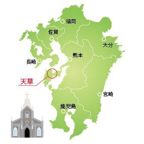 九州地図(天草の場所)