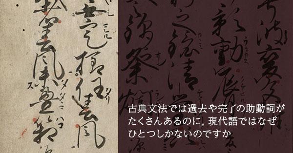 『和漢朗詠集(室町中期写本)』上巻 16オより,タリの例