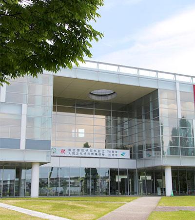 国立国語研究所建物
