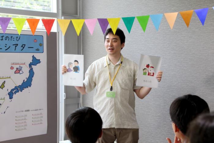 クイズを出す中澤光平先生