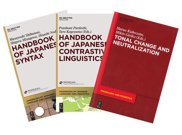 写真2 最近の出版物(いずれもDe Gruyter Mouton発行)Handbook of Japanese Syntax2017.10<br /> </br>Handbook of Japanese ContrastiveLinguistics 2018.2<br /> </br>Tonal Change and Neutralization2018.3