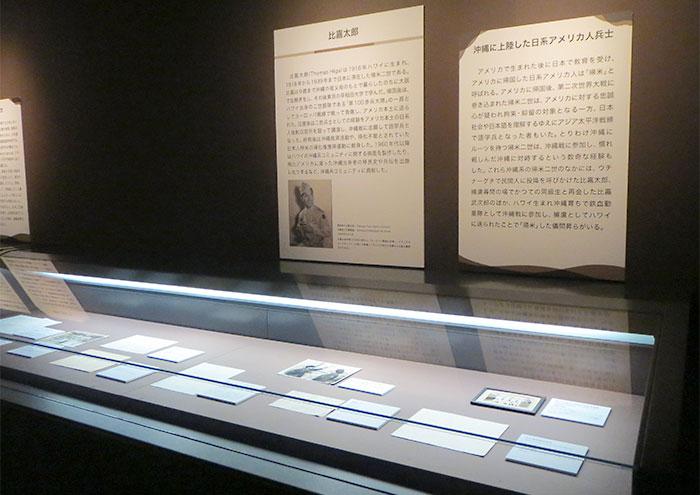 比嘉太郎を写真と資料で紹介する展示コーナー
