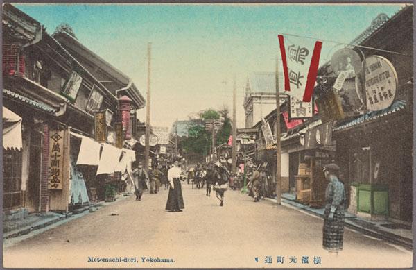 横浜元町(1911)