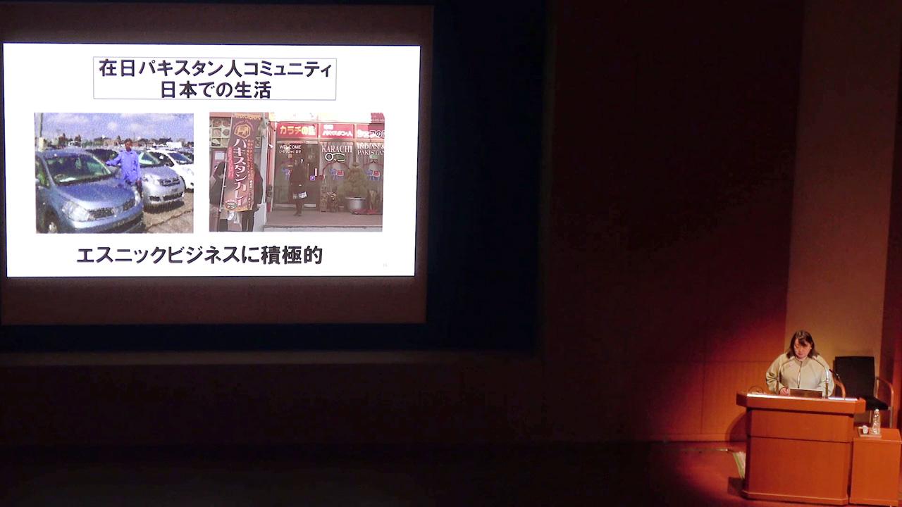 講演「『生活者としての外国人』の日本語学習 ―調査から見える多様な学び―」