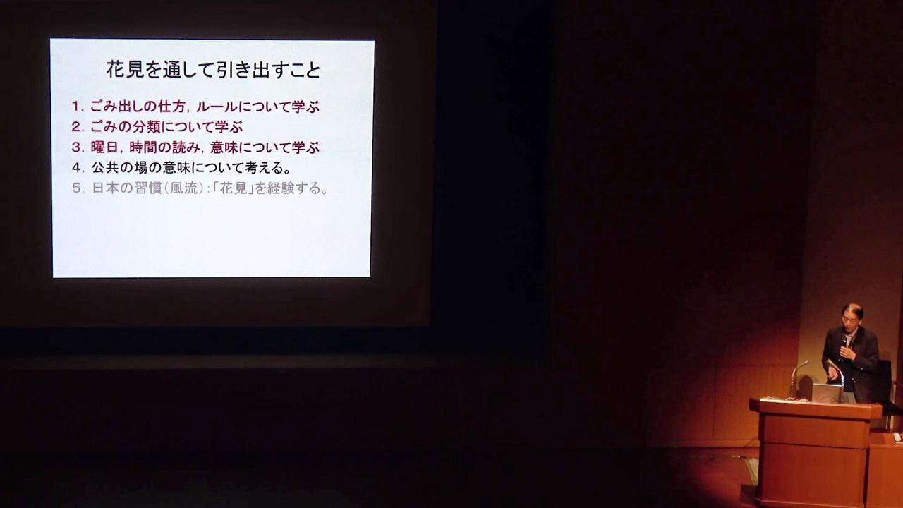 講演「地域の住民として学び、協働し、貢献するということ ―縦断調査の結果から」