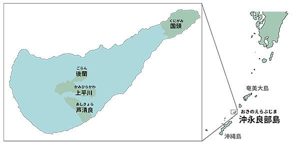 沖永良部島の場所と各方言が話されるエリア