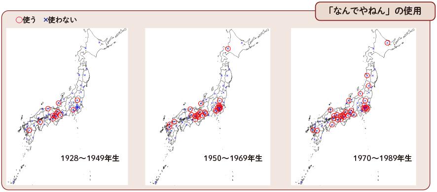 なんでやねん!の使用を日本地図に記したもの